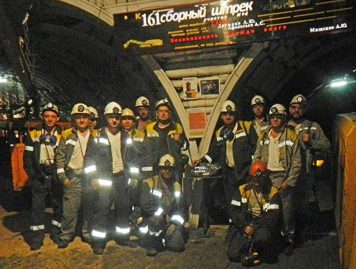 Работой обеспечены: на шахтоуправлении Першотравенское запустили две лавы
