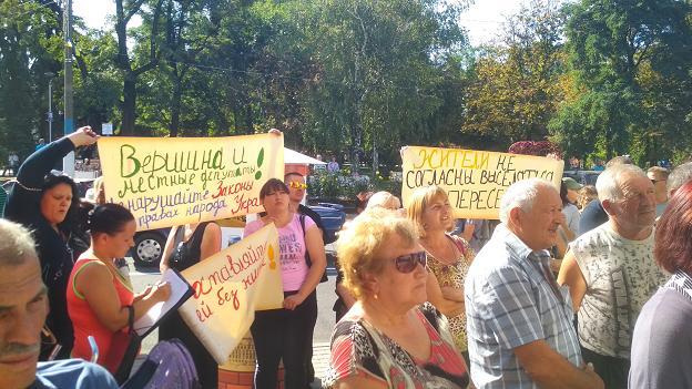 Городского голову Павлограда объявили диктатором