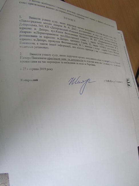 Свидетелей по делу об убийстве Андрея Скоробогатых теперь  доставят в суд под конвоем