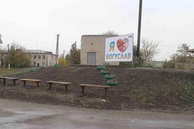 У села Богуслав междугородний автобус опять попал в ДТП