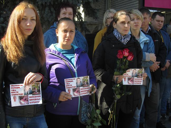В Павлограде орудует бандитская группировка, - заявила жена убитого командира ВГСЧ