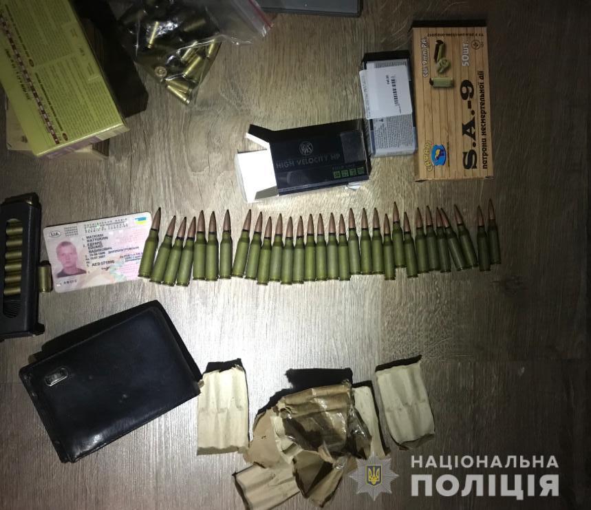 34-летний полицейский из Павлограда пересылал почтой боеприпасы