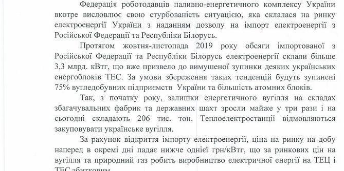 Горнякам Западного Донбасса  сегодня грозит безработица, - всех сократят