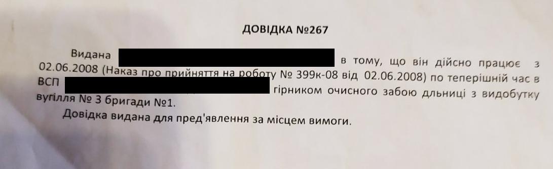 Терновский шахтер сегодня вынужден жить в подвале