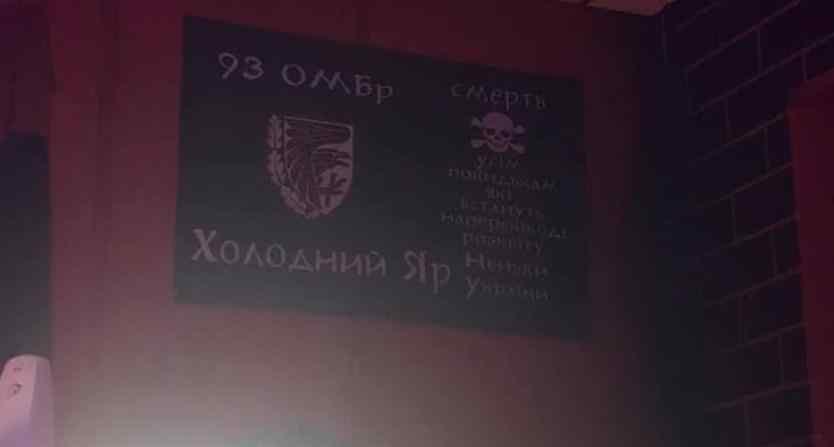 В Павлограде выявлен ночной клуб, который защищают патриоты