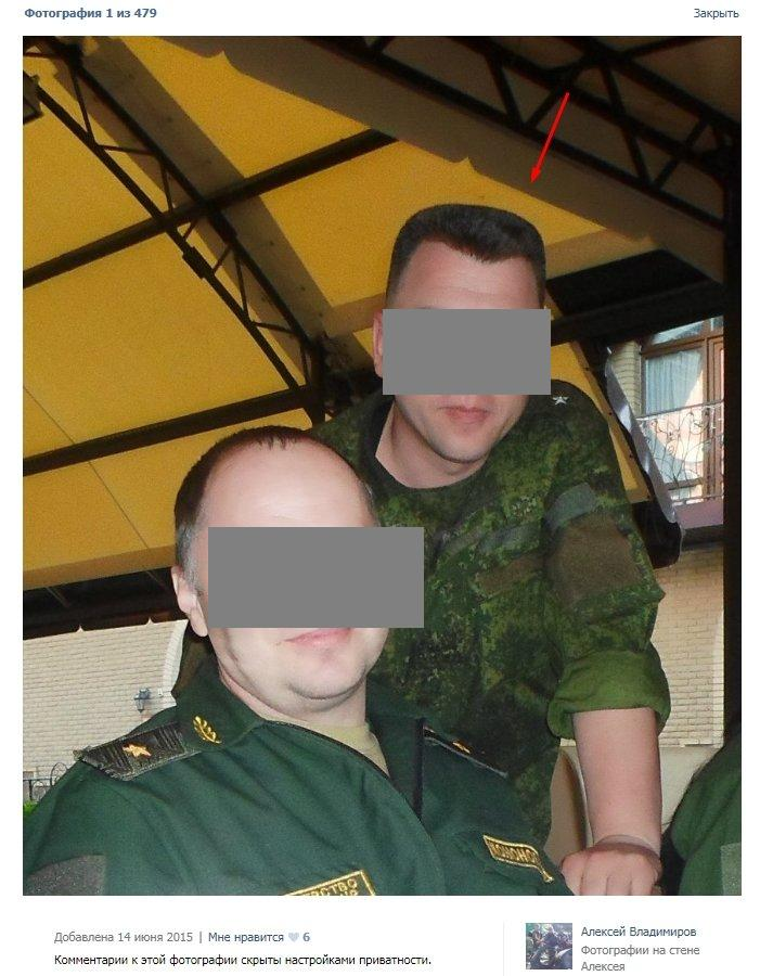 Сотрудника штаба мотострелковой бригады, павлоградца Алексея Х расстреляли в Донецке  в спину
