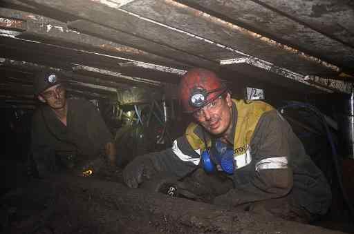 382 миллиона на достижение производственной мощности Днепровской шахты