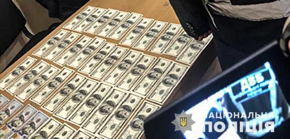 Офицер полиции отказался от пяти тысяч долларов, за информацию о покойниках