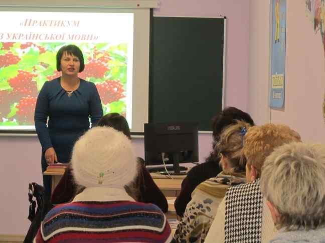 В Павлограде служащие усиленно изучают украинский язык