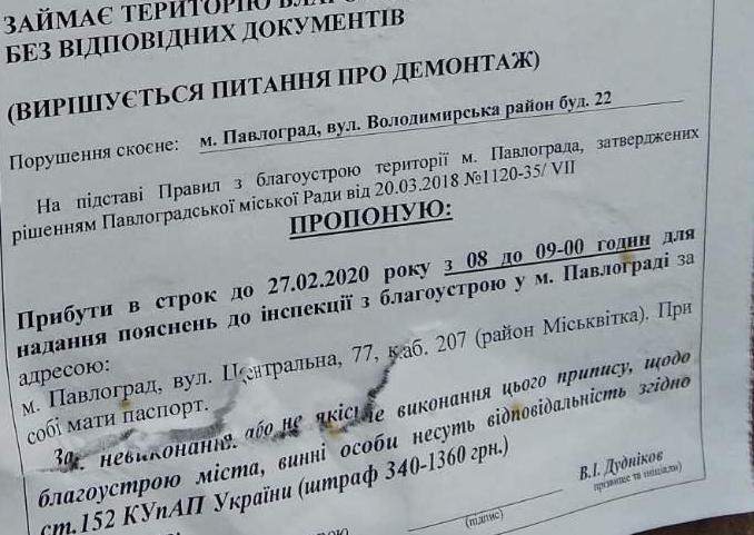Бутылкой тут не отделаешься: в Павлограде, снесут порядка 30 металлических гаражей