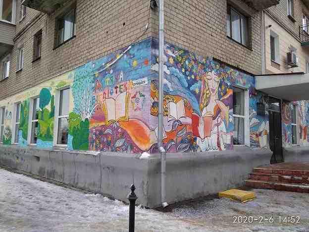 Ребятишек подвинут: в Павлограде детская библиотека освободит помещение ради ветеранов АТО