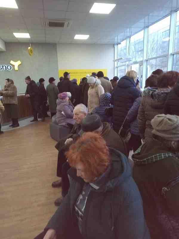 Владельцы электрических счетчиков в Павлограде штурмовали офис YASNO