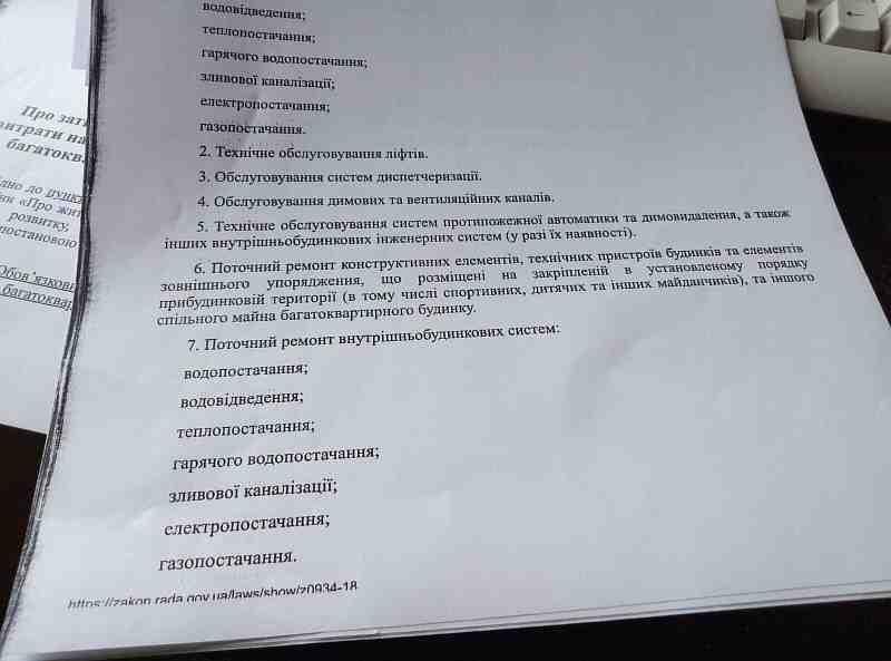 За обслуживание  газовых сетей жильцы одного ОСМД, в Павлограде, заплатили 4 600 грн, - и теперь спят спокойно