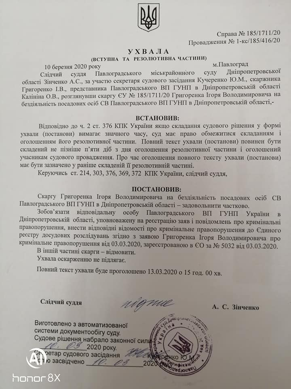 Где права потребителей?- по факту отключения жилого дома от газоснабжения жители Павлограда обратились в суд