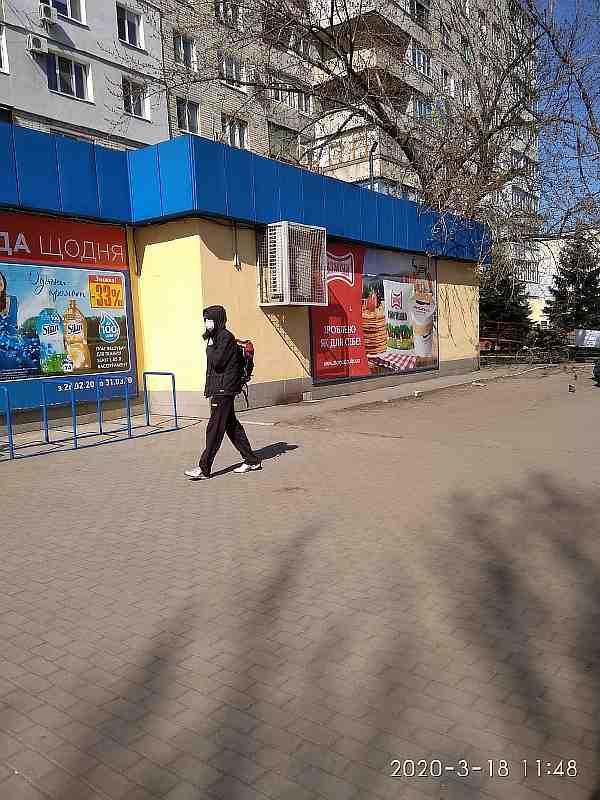 Павлоград защищается от злого коронавируса туалетной бумагой