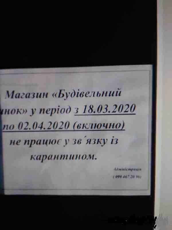 Павлоградская активистка смогла приостановить работу целого рынка