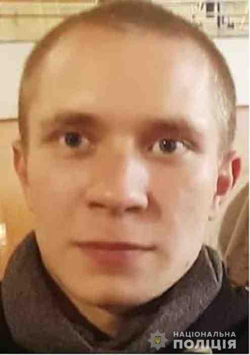 Вооружен и опасен: разыскивается житель Першотравенска, совершивший хулиганство с оружием в руках