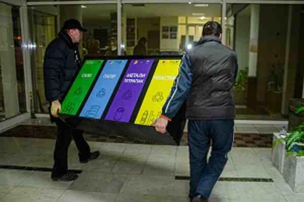 В Днепропетровской ОГА теперь займутся сортировкой мусора