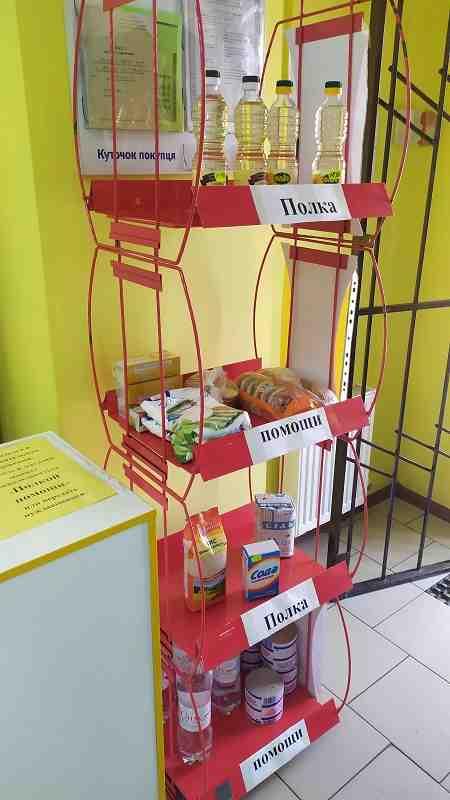 Кто не может купить, берите бесплатно: в магазине в разгар эпидемии раздают лимоны