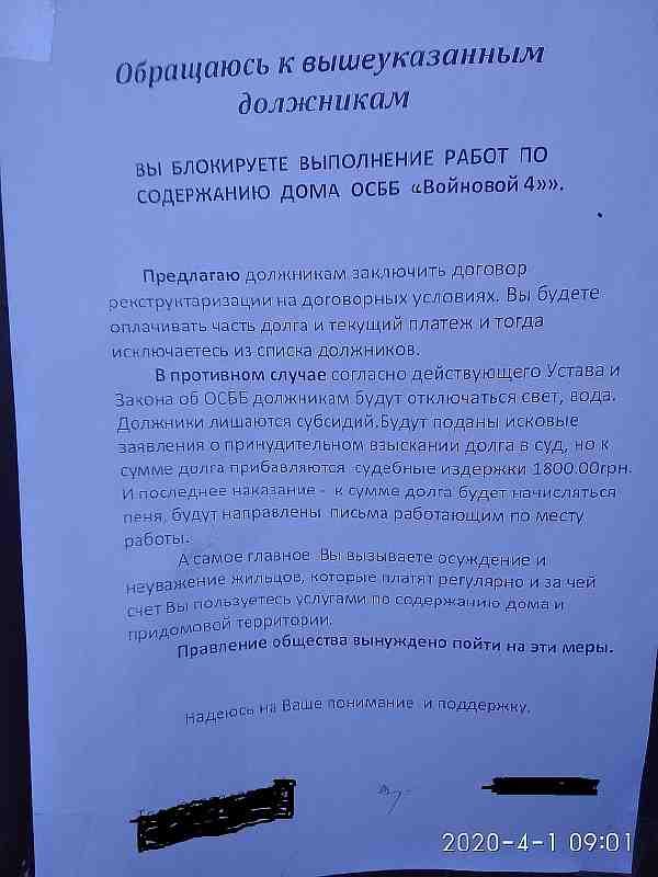 Павлоград переходит на режим экономии, налегая на макароны и  дорожающих бройлеров