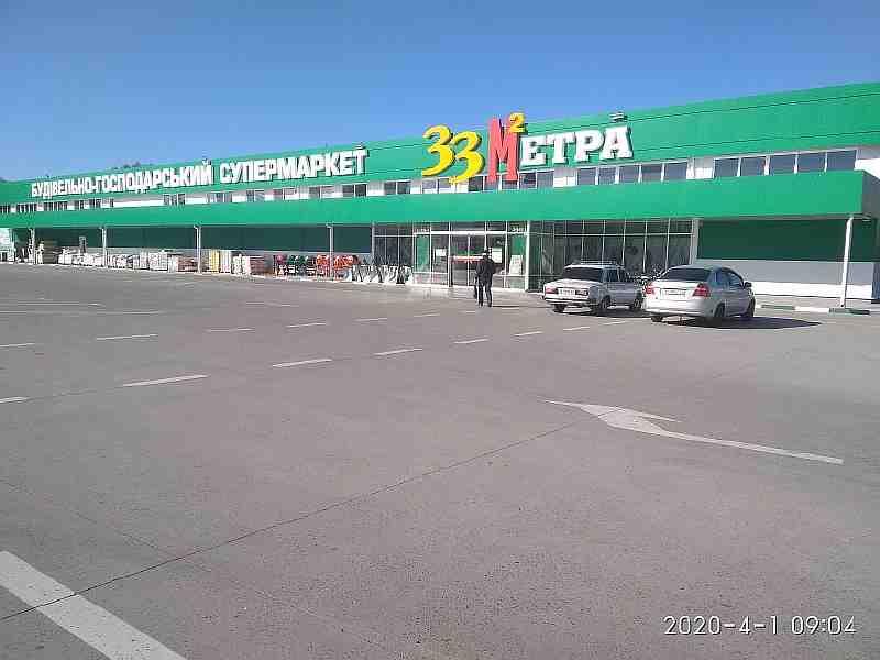 Минимальный набор пищевых продуктов и дезинфицирующих средств, -   позволил супермаркету «33 квадратных метра» не закрываться