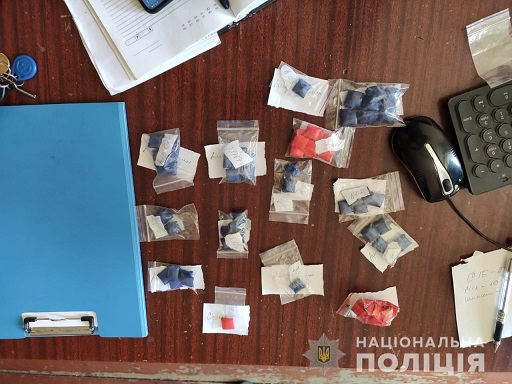В Павлограде, на ул. Комарова,  задержана 19-летняя наркосбытчица