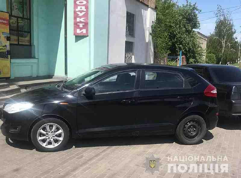 37-летнего терновчанина избили битами на дороге и увезли, как заложника, в Першотравенск