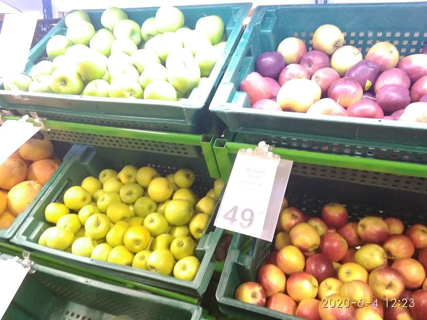 Павлоград  перешел на импортные бананы, - украинские фрукты ему не по зубам