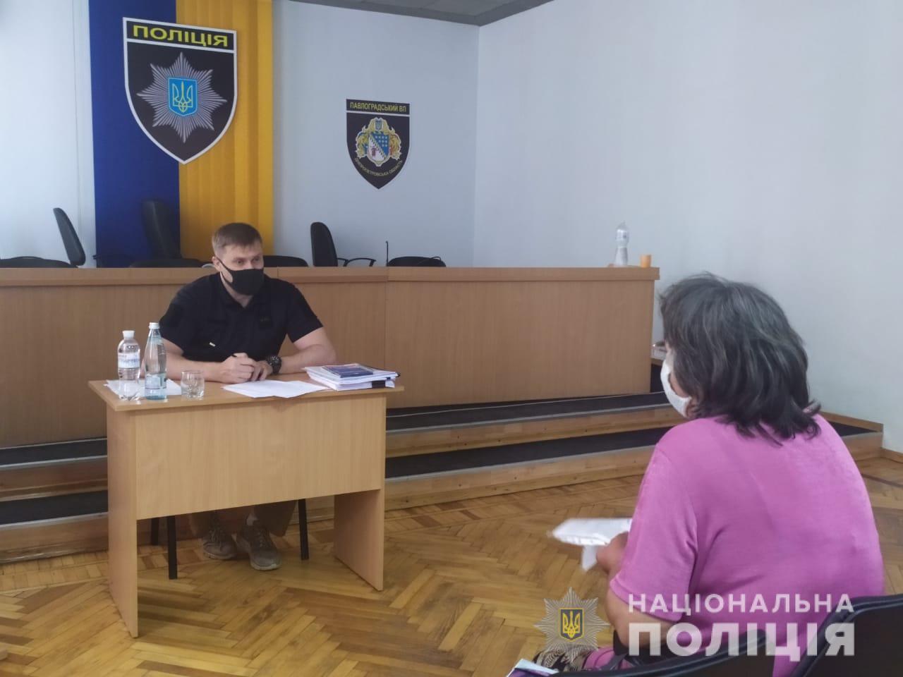 Начальник Департамента внутренней безопасности пять часов принимал страдающих от беззакония жителей Павлоградщины