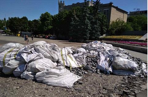Ко Дню Шахтера, Соборную площадь Павлограда  реконструируют, - осечки не будет