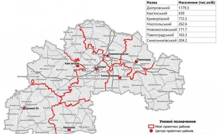Першотравенск может стать столицей Западного Донбасса, - затаите дыхание