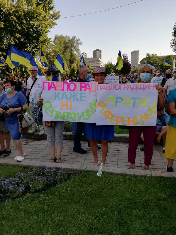 «Ні сепаратизму!»: Павлоградці взяли участь в акції патріотичних сил в Дніпрі