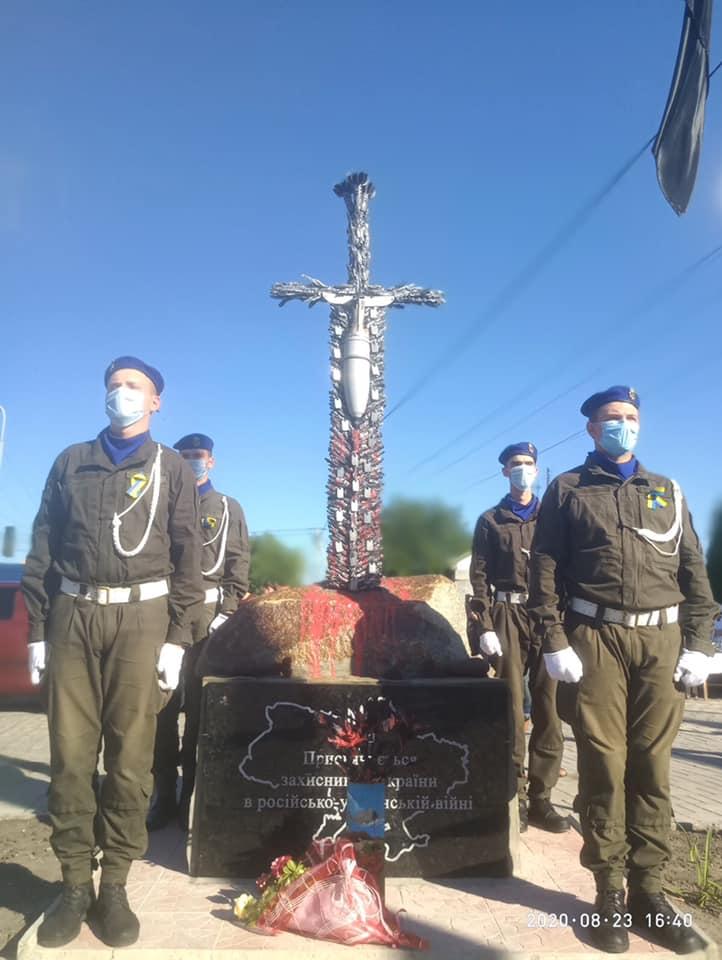 День прапора України: свято з сумом та гордістю