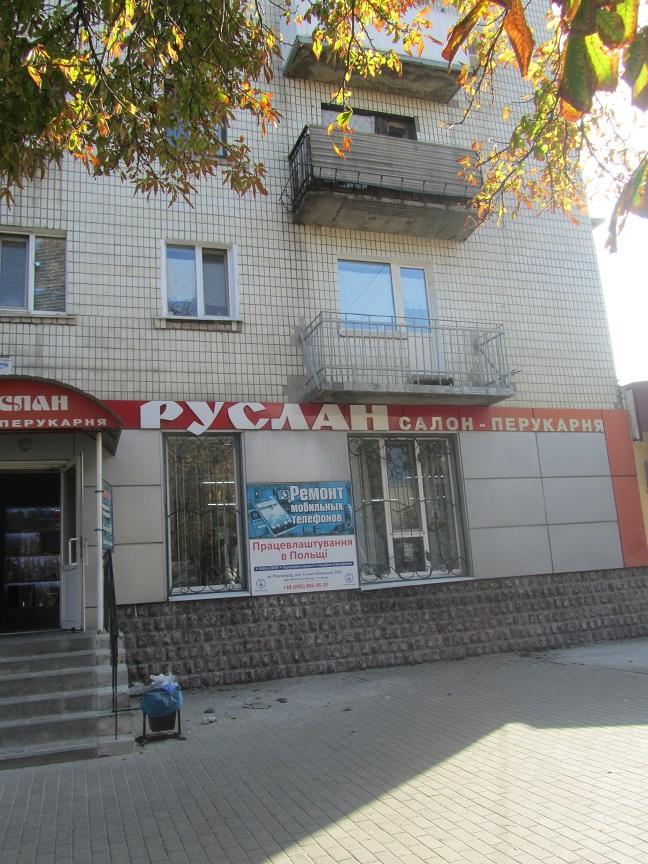 В Павлограде  женщина погибла при падении с третьего этажа,  - не исключено, что это было убийство