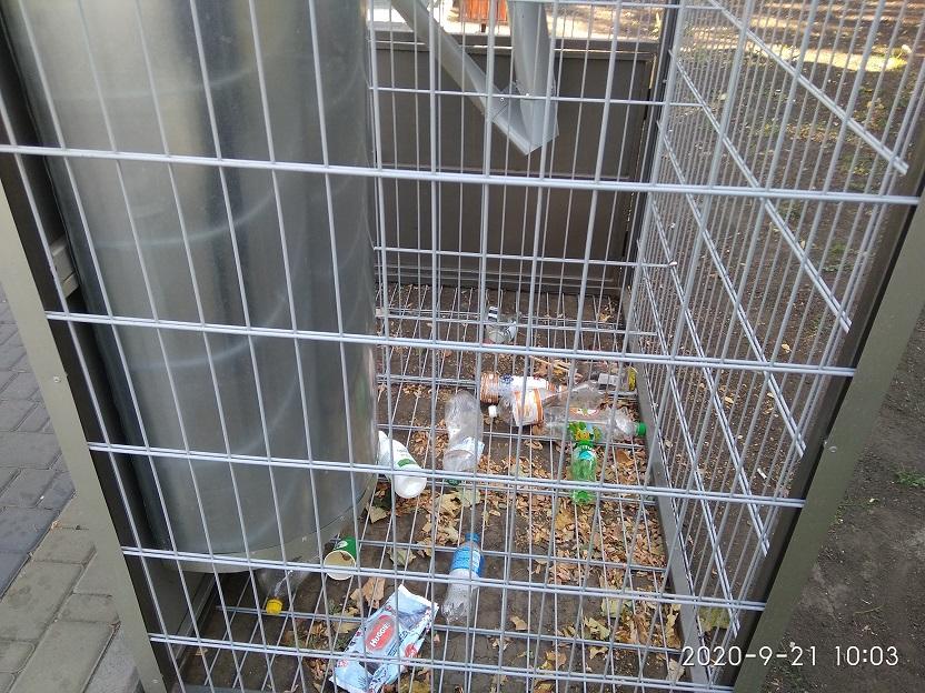 Европейские замашки: в Павлограде снова учатся сортировать мусор