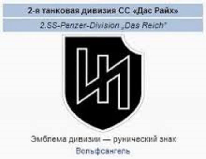 Роман Каптелов рассказал о фашистах Западного Донбасса и несчастном Адольфе Гитлере