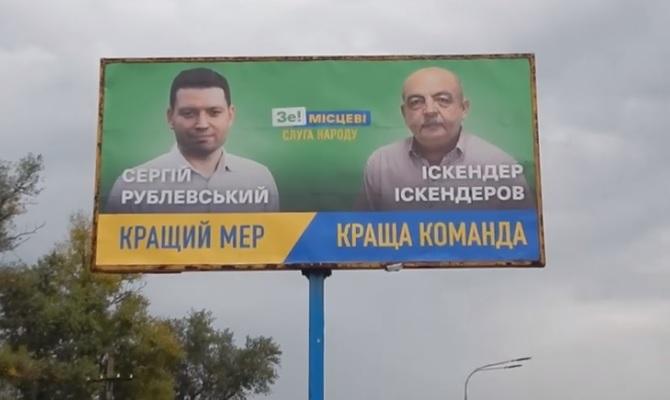 Депутат областного совета Искандер Искандеров  меняет знамя