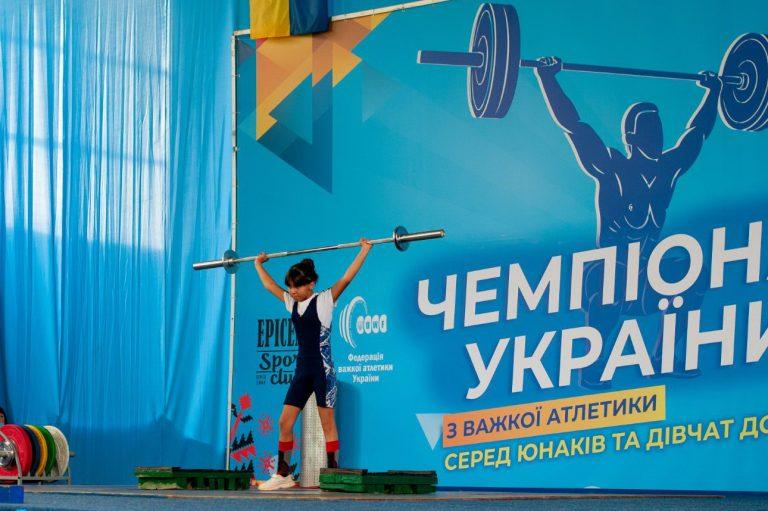 Юноши и девушки покажут свои достижения в тяжелой атлетике на Чемпионате Украины в Павлограде