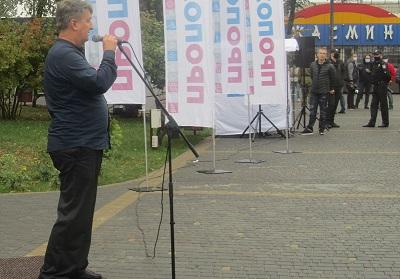 Павлоград посетил днепровский городской голова Филатов, с обещанием перемен