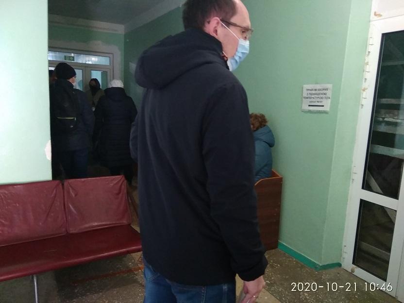 При слове «коронавирус» пациенты городской поликлиники №1 в Павлограде тихо крестятся и закрывают глаза