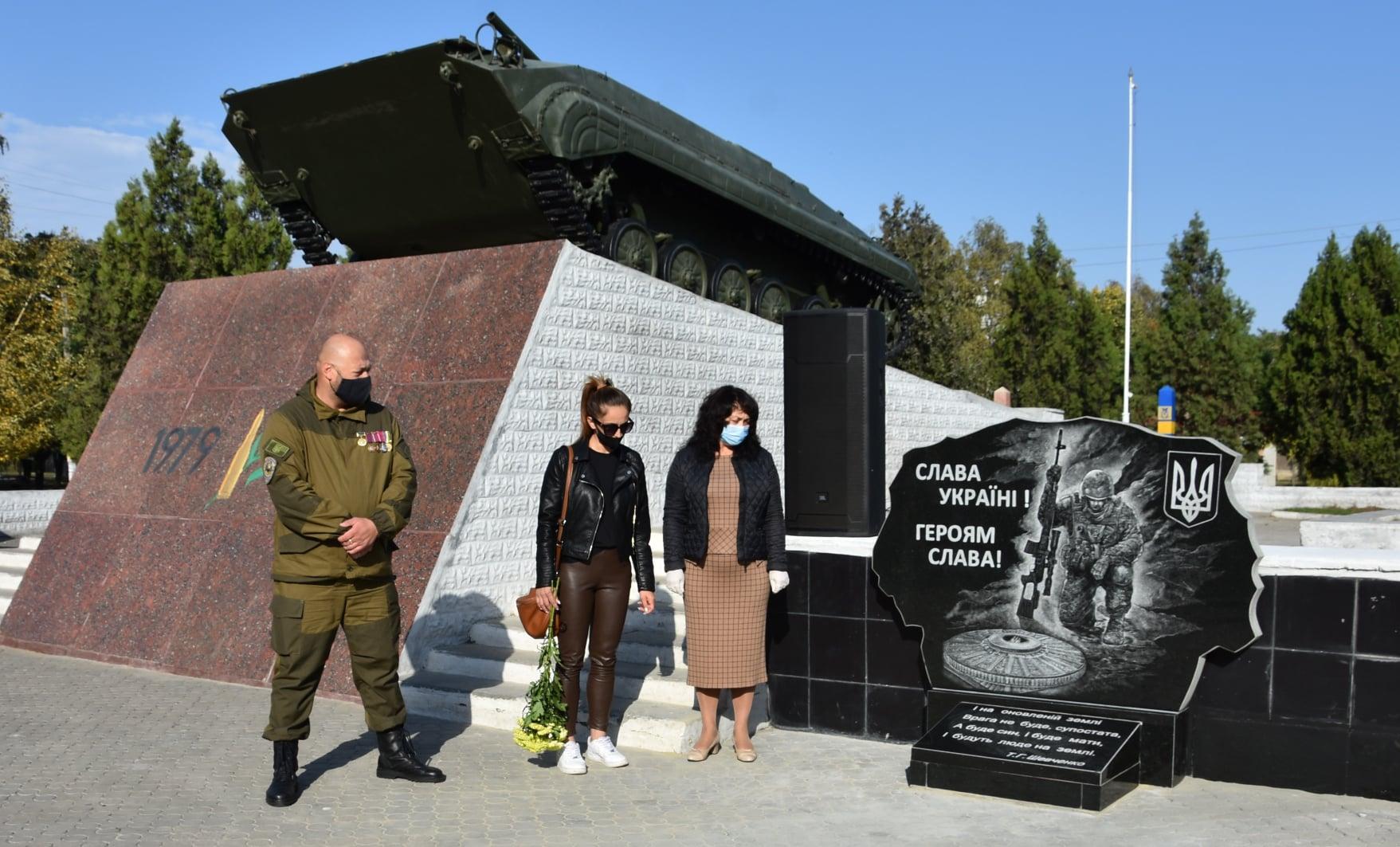 В Першотравенске открыт памятный знак погибшим бойцам АТО/ООС