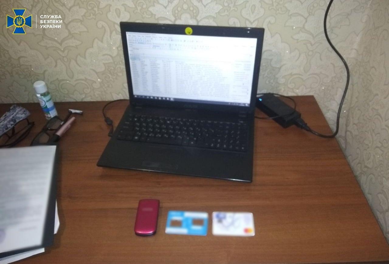 В Днепре СБУ блокировала продажу персональной базы данных граждан накануне местных выборов