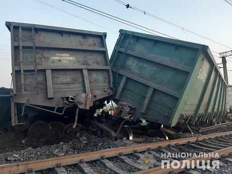 Из-за нарушения правил, на окраине Кривого Рога, с рельс сошли 14 вагонов