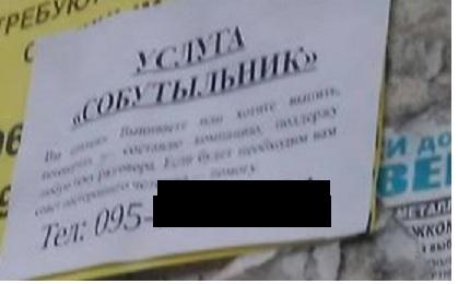 В Павлограде профессиональный собутыльник ищет постоянных клиентов, - интим не предлагать