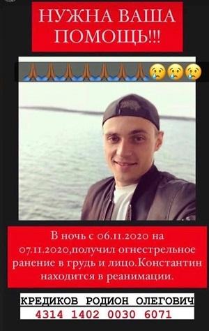Есть сведения, что  спортсменов в Першотравенске, расстреляли из автомата Калашникова