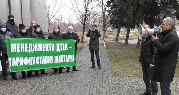Шахтеры «Павлоградугля», требуя повышения зарплат, объявили о предзабастовочном состоянии