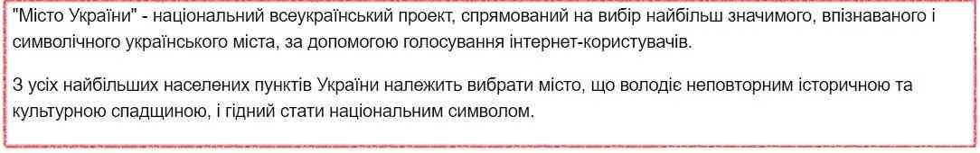 Павлоград стал самым узнаваемым городом Украины, возможно, из-за ракетного топлива