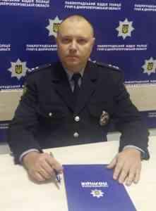 В Павлограді представили нового керівника поліції