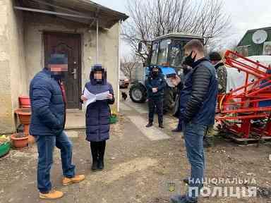 Продавцов виртуальных семечек задержала полиция