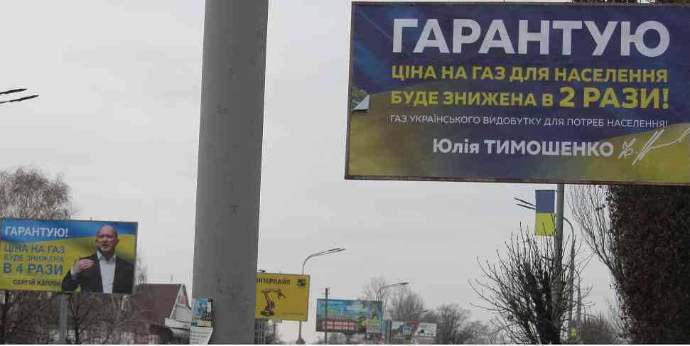 В Павлограде уберут «третьяковскую» галерею со всех тротуаров
